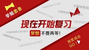 2017年云南公务员考试一本通重点用书简介