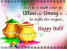 Happy%2Bholi%2Bimages%2B1