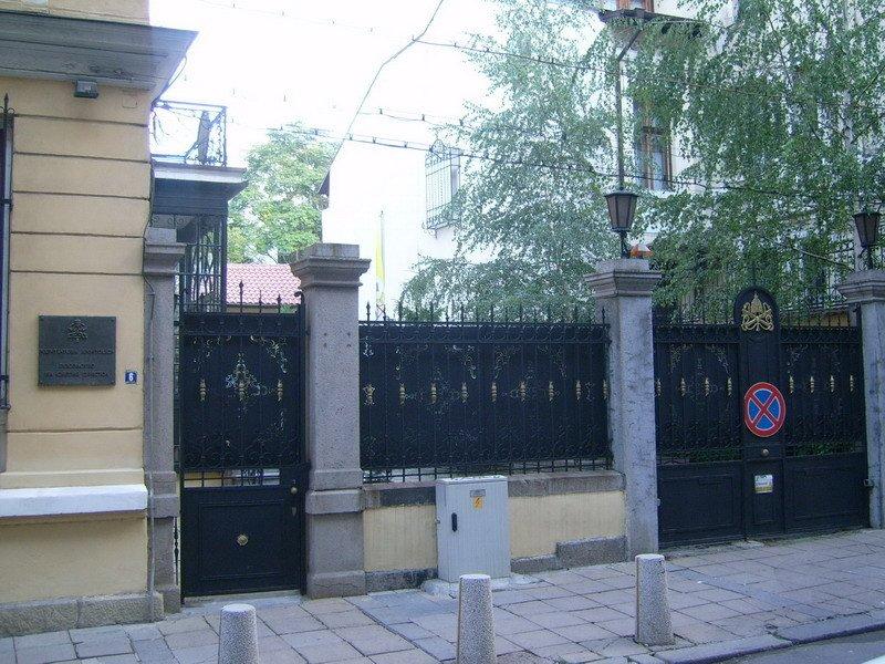 Vatican Embassy, 11th August Str.