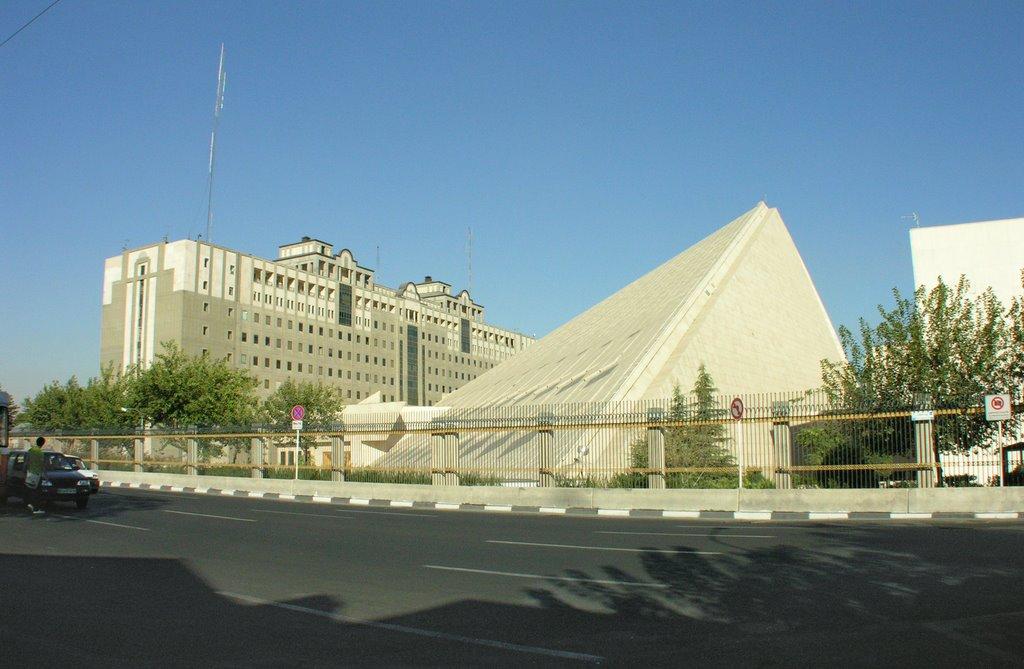 Iranian Parliament (Majlis)