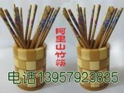 台湾阿里山竹筷 桂林甜竹筷 工艺筷子 艺术筷 送销售录音广告布