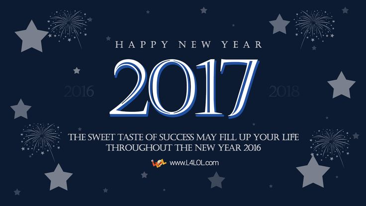 happy new year 2017 images pictures