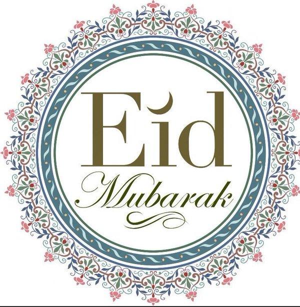 happy eid greetings cards 2016