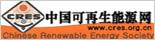 中国可再生能源学会