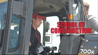 Pitt State School of Construction - Today's Classroom (Travis Solander)