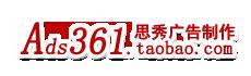 http://ads361.taobao.com/