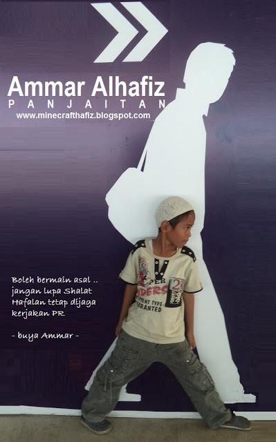 Ammar Alhafiz Panjaitan