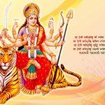 Maa Durga Images Free