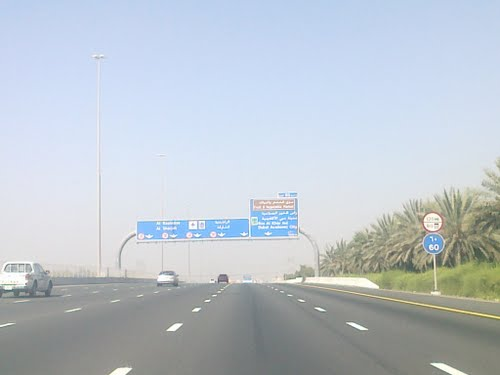 Emirates Ring Road By Eng. Fadi Fayyadh Al Toubeh