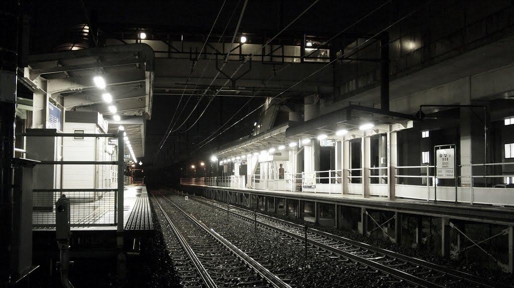 JR Amori Station