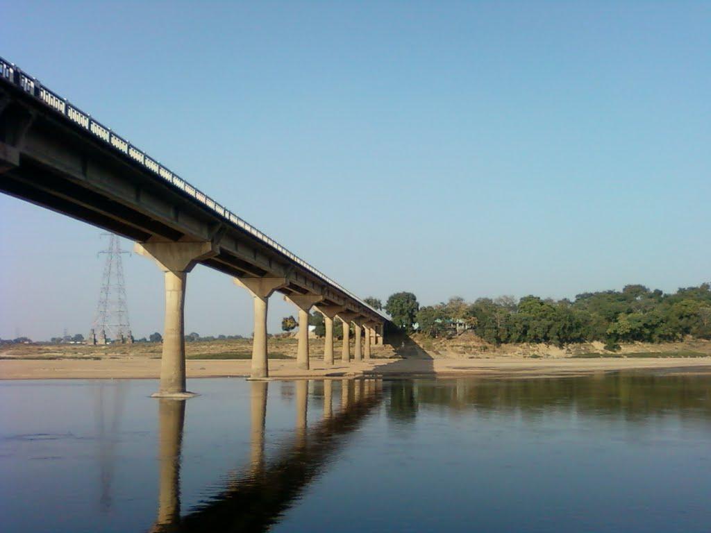 Chandrapur Bridge