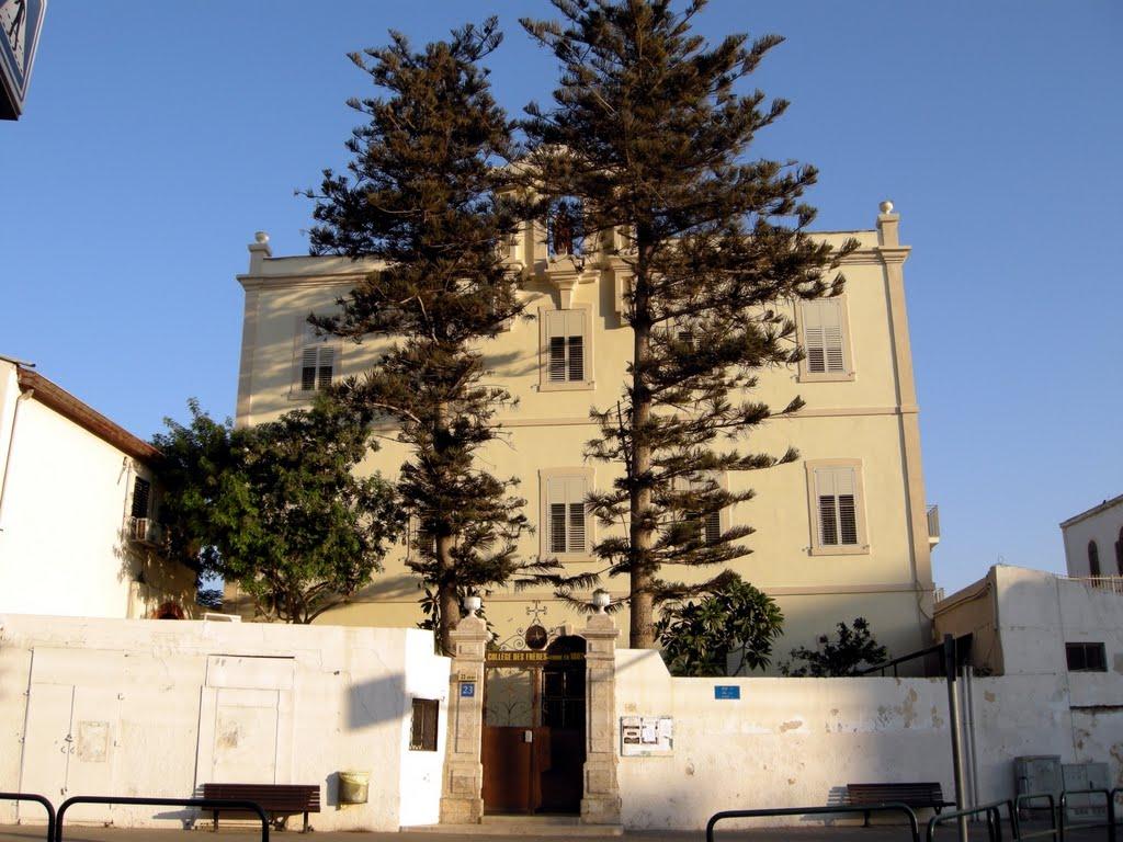 Tabita High School Yefet st.