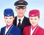 吉林大学 - 航空服务培养班