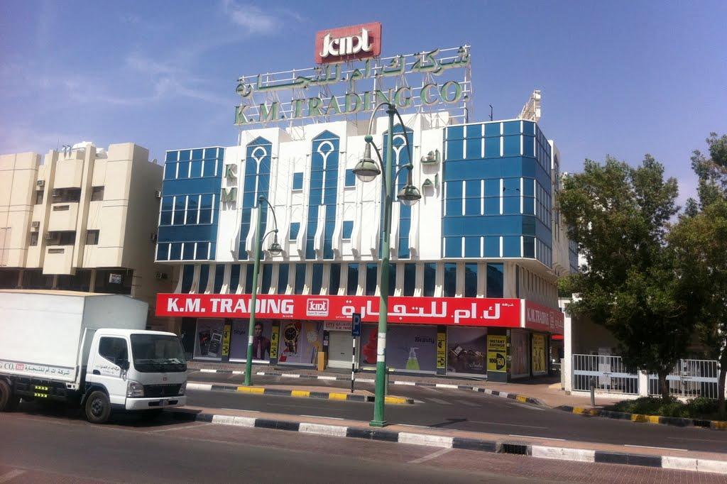 K M Trading @ Al Ain 2011 | Mapio net