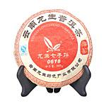 """【龙生】普洱""""8""""系列普洱熟茶357克TS90020"""