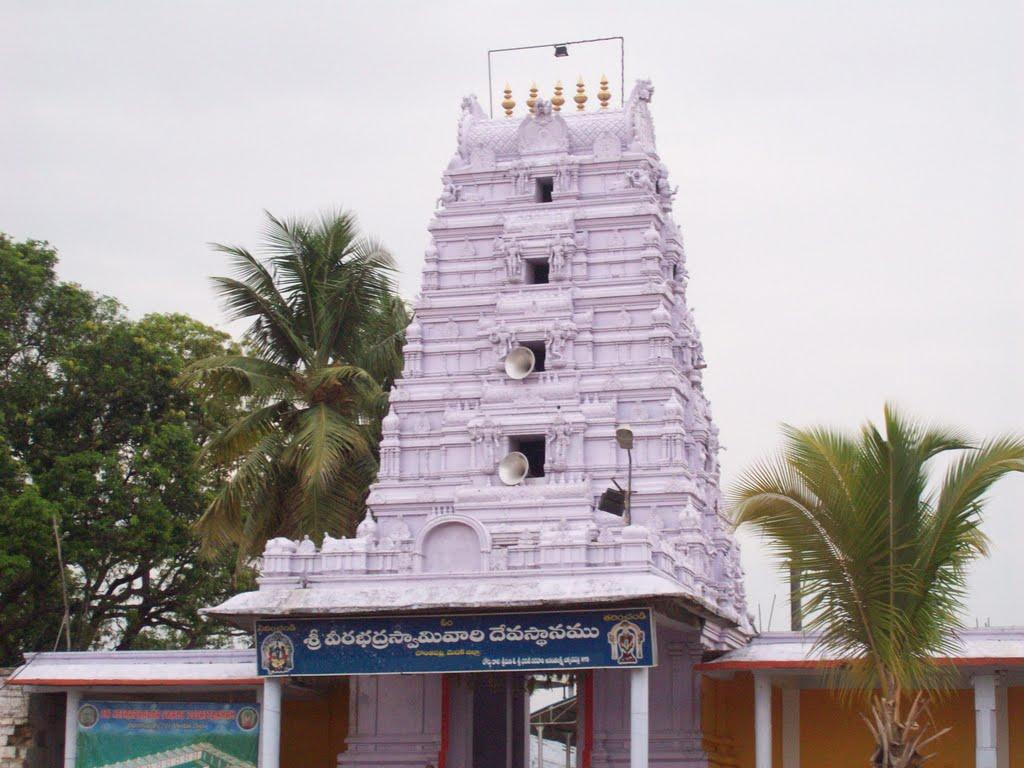 bonthapally temple entrance