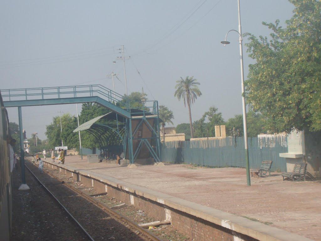 Dera Nawab Sahab Railway Station 2   Mapio net