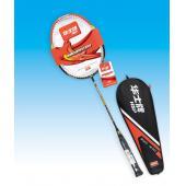 HP653铝碳合金压模羽毛球拍