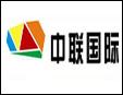 中联国际加盟