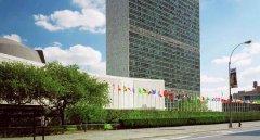 联合国:《巴黎协定》30天后生效