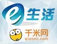 千米网加盟