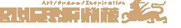 苏州鼎藏文化艺术有限公司-鼎藏造艺Artmosphere官方网站欢迎您
