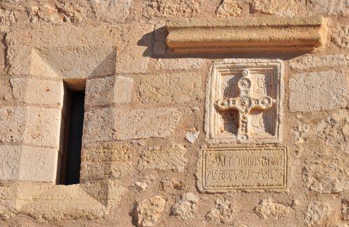 Sillar heraldico en Torre del Rico