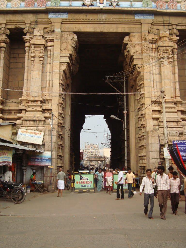 Srirangam Temple entrance