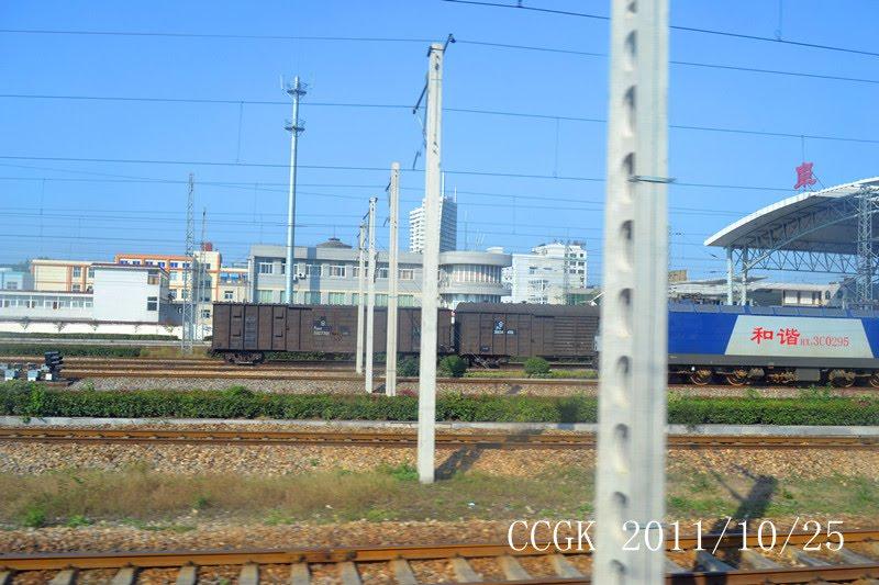 k105次列车上掠影京九铁路沿途 ccgk