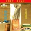供应蓝山咖啡豆