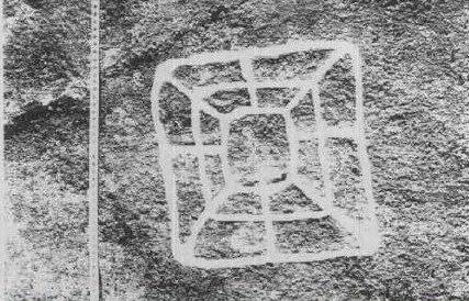 Petroglifo San Vitoiro da Mezquita