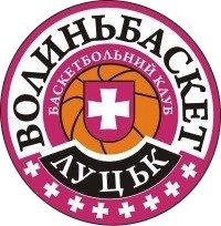 Волиньбаскет