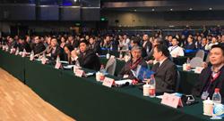 国际移动互联网研讨会 IMIC