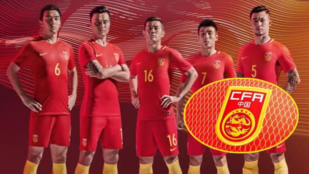 国足世预赛新战袍发布 灵感源于士兵盔甲