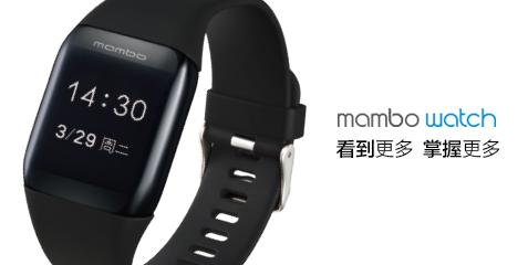 智能手表mambo watch