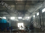 智能消毒设备实用工厂喷雾除臭工程