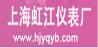 上海仪表商城