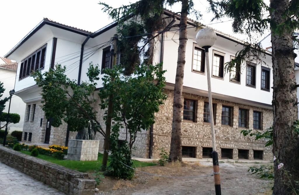 2nd District, Struga 6330, Macedonia (FYROM)