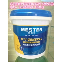 广州防水品牌K11通用型防水涂料生产厂家