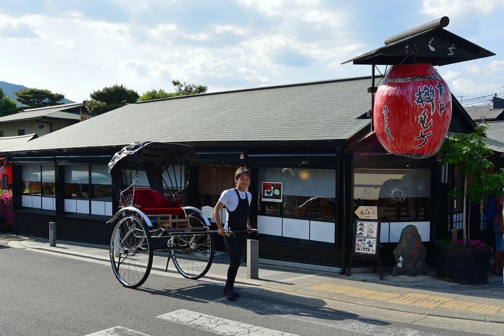 Sanjo-dori;京都府道112号二条停...