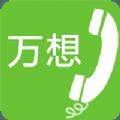 万想助商卡官网软件下载app v1.209