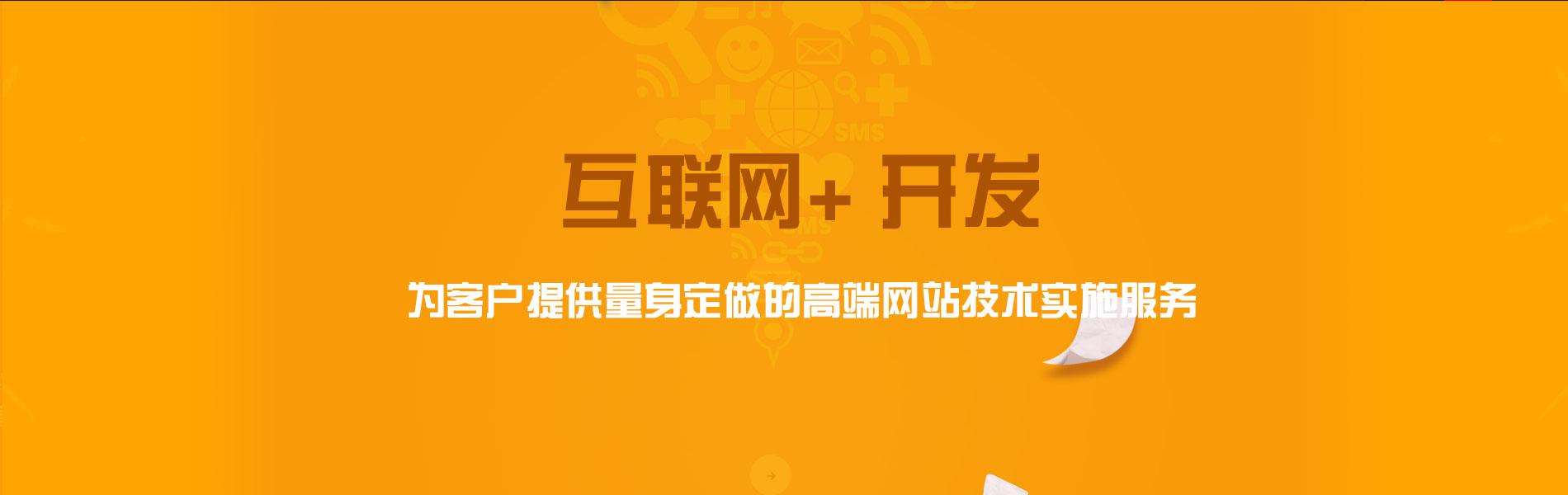 郑州网络公司