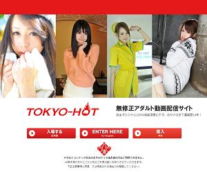 TOKYO-HOT入場画像