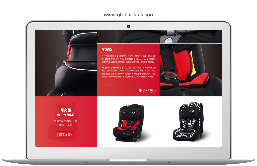 环球娃娃品牌网站建设
