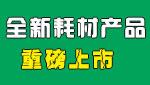 吉林省徐氏生物医药有限公司