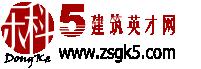 广东证书挂靠网