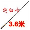 光威超细峰3.6米高碳鱼竿100%台钓鱼竿