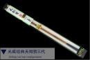 光威天翔贺三代3.6米鲤硬调鲤竿超轻碳素台钓鱼竿