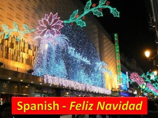 Merry-Christmas-Quotes-Wishes-In-Spanish
