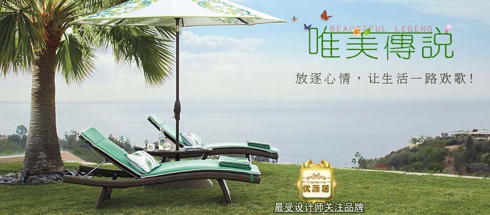 户外躺椅,塑胶仿藤家具,酒店工程定制躺椅躺床